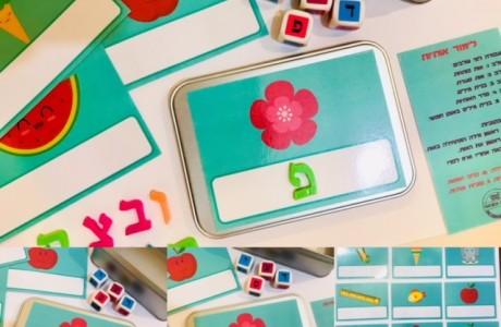 כרטיסיות לתרגול לימוד אותיות